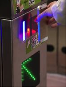 When entering the Metro station using a ticket purchased using the ATM app - Position your cell phone screen towards the barcode reader.
